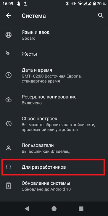 Removing pre-installed apps on any Xiaomi and Redmi