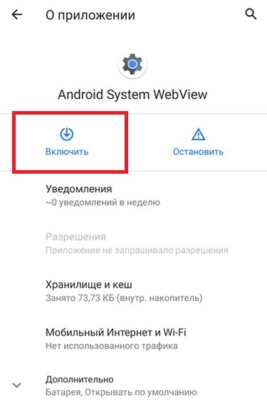 Power button in Android 5.0-7.0, 10 and above