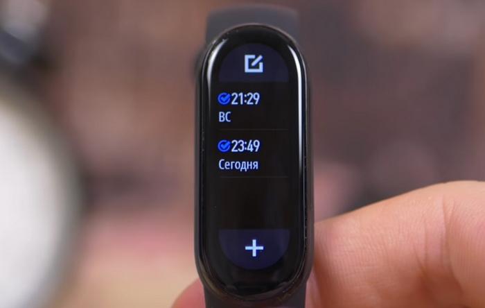Setting an alarm on the Mi Band 6 tracker