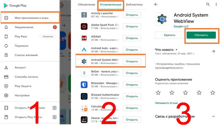 MSA update on Xiaomi
