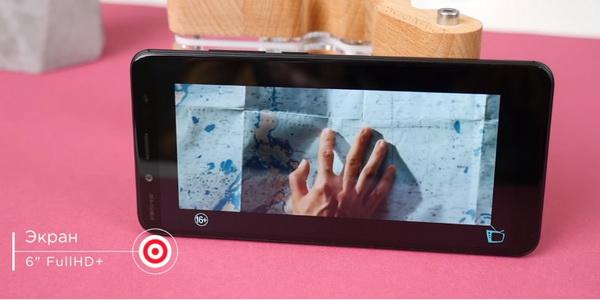 Redmi Note 5 screen